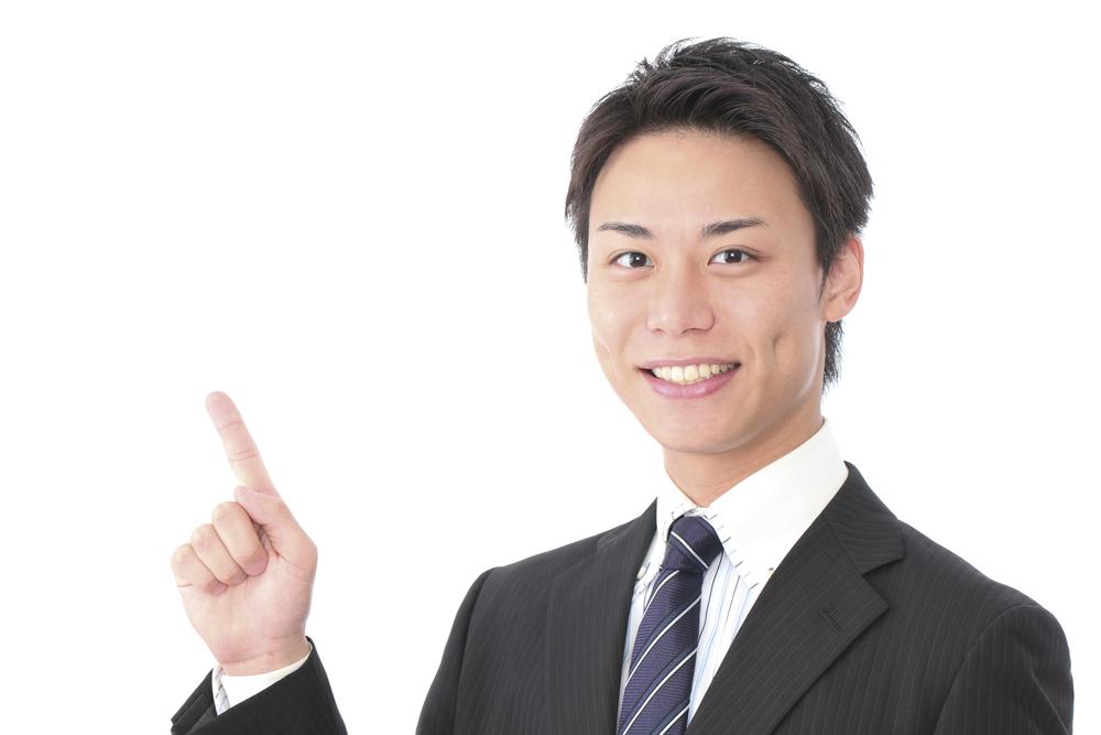 知ってると得!世田谷の【生垣緑化助成】について徹底解説