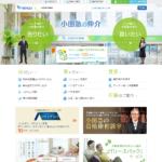 小田急不動産株式会社下北沢店の口コミや評判