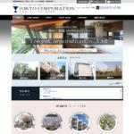 東京コーポレーション株式会社の口コミや評判